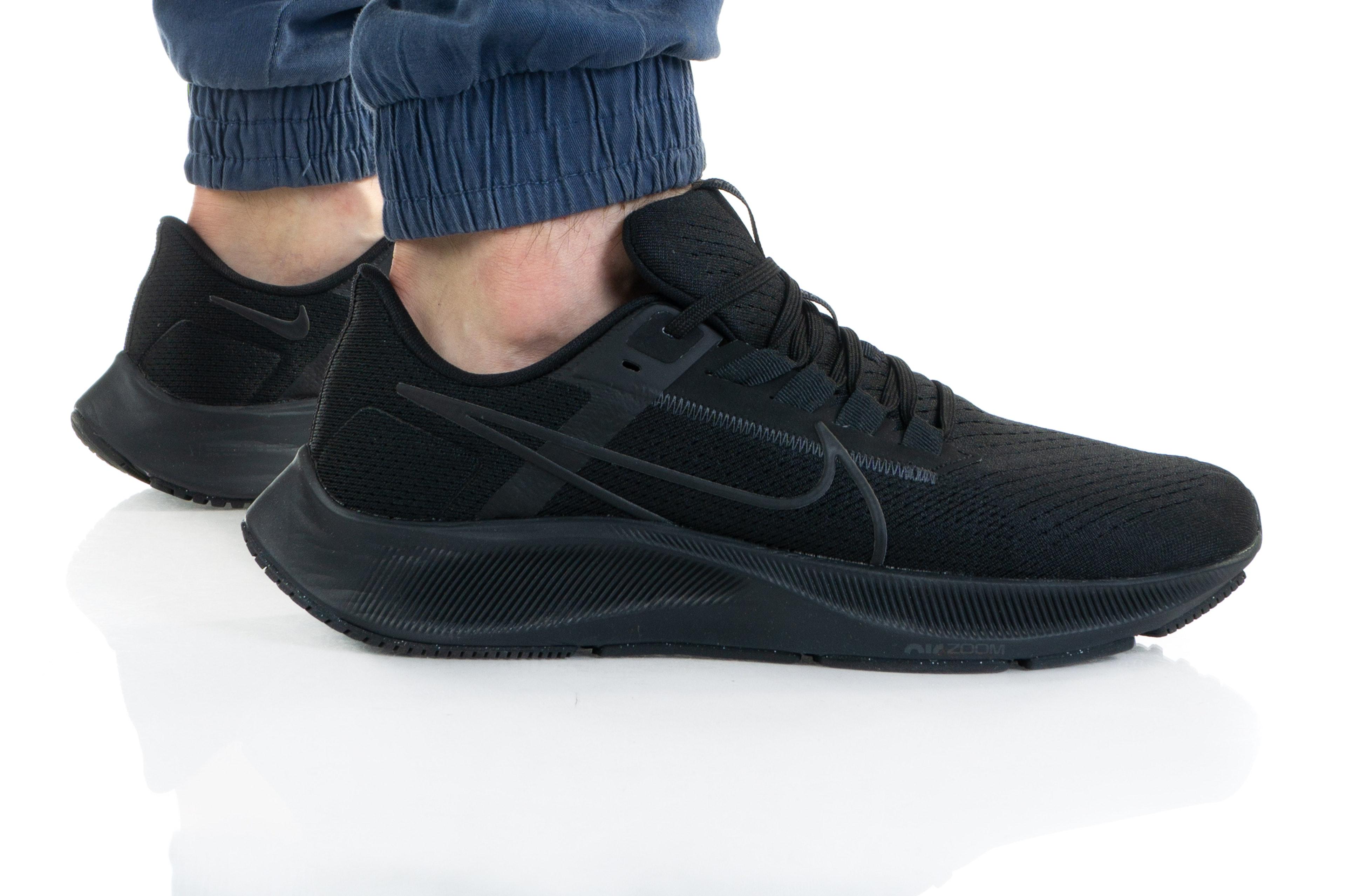 Nike AIR ZOOM PEGASUS 38 CW7356-001