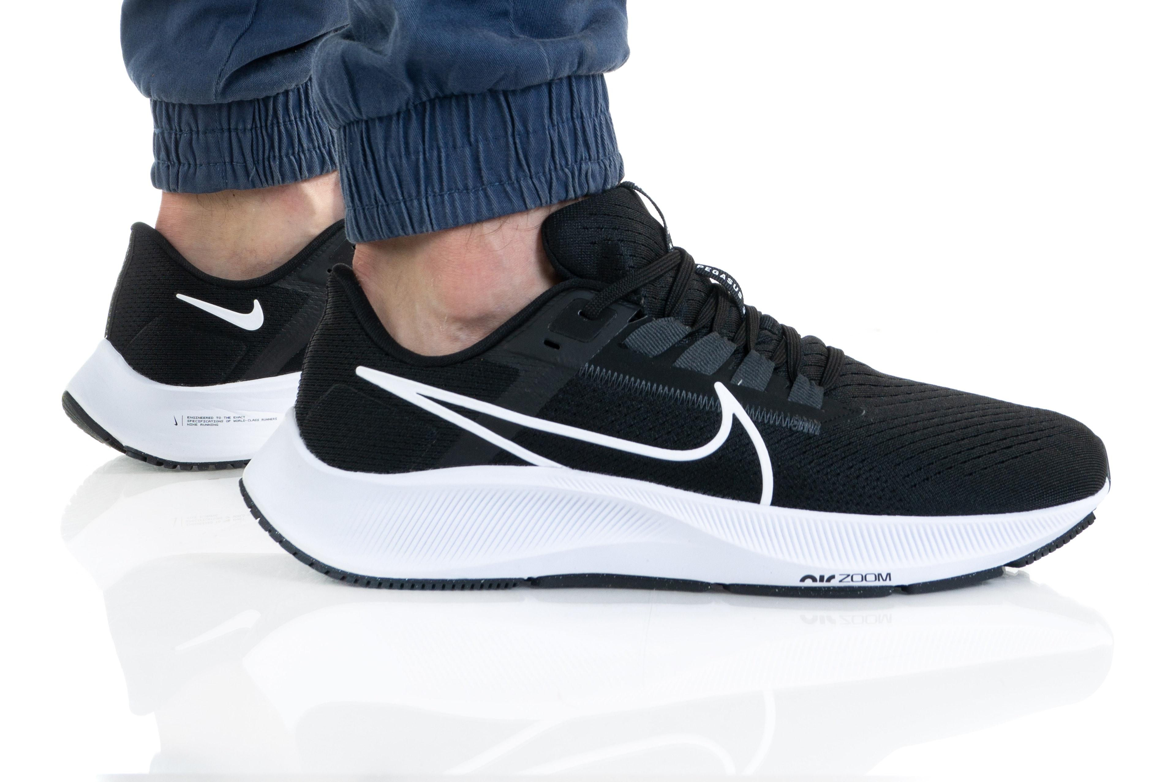 Nike AIR ZOOM PEGASUS 38 CW7356-002