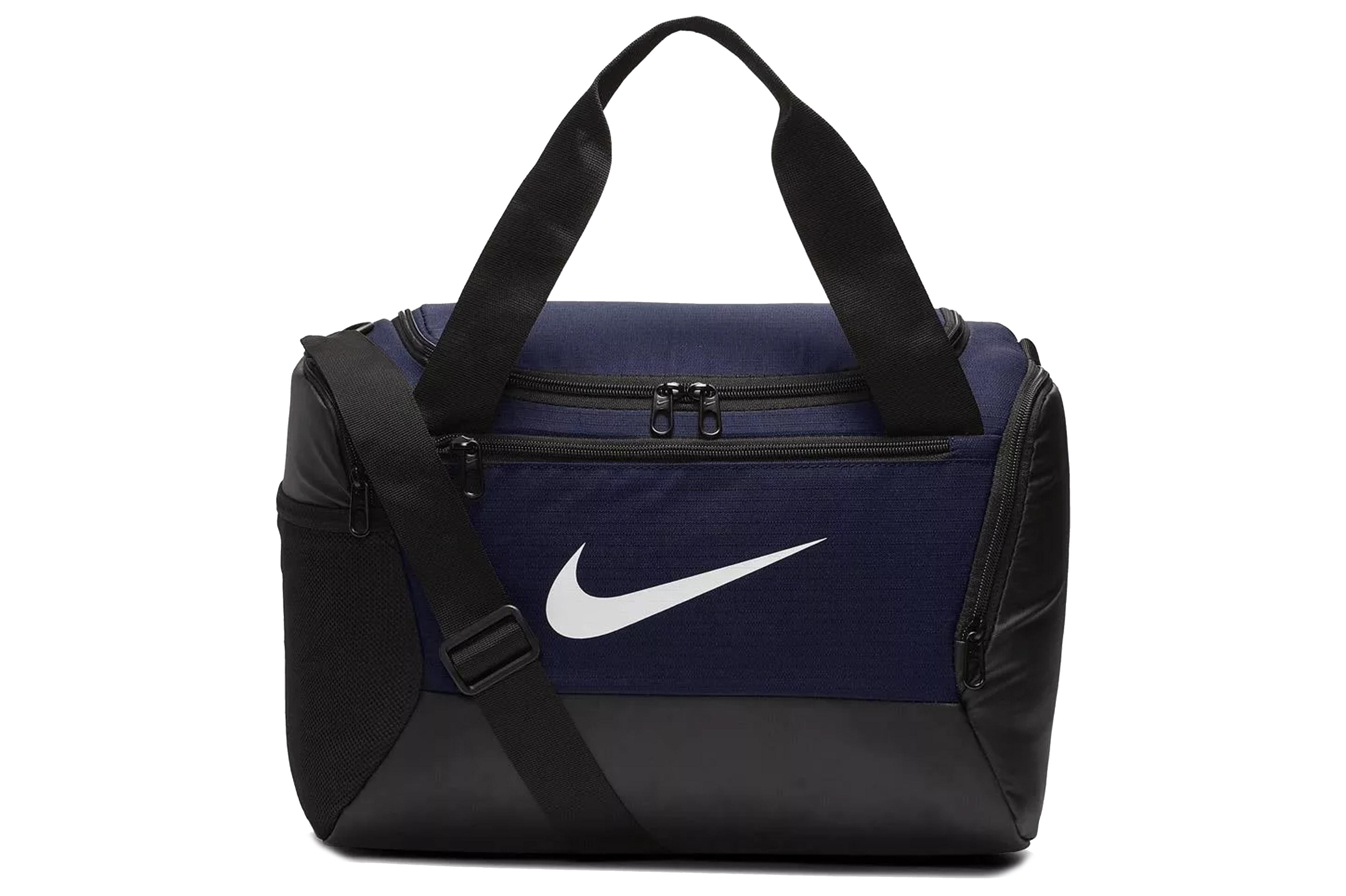 Nike NK BRSLA XS DUFF - 9.0 (25L) BA5961-410