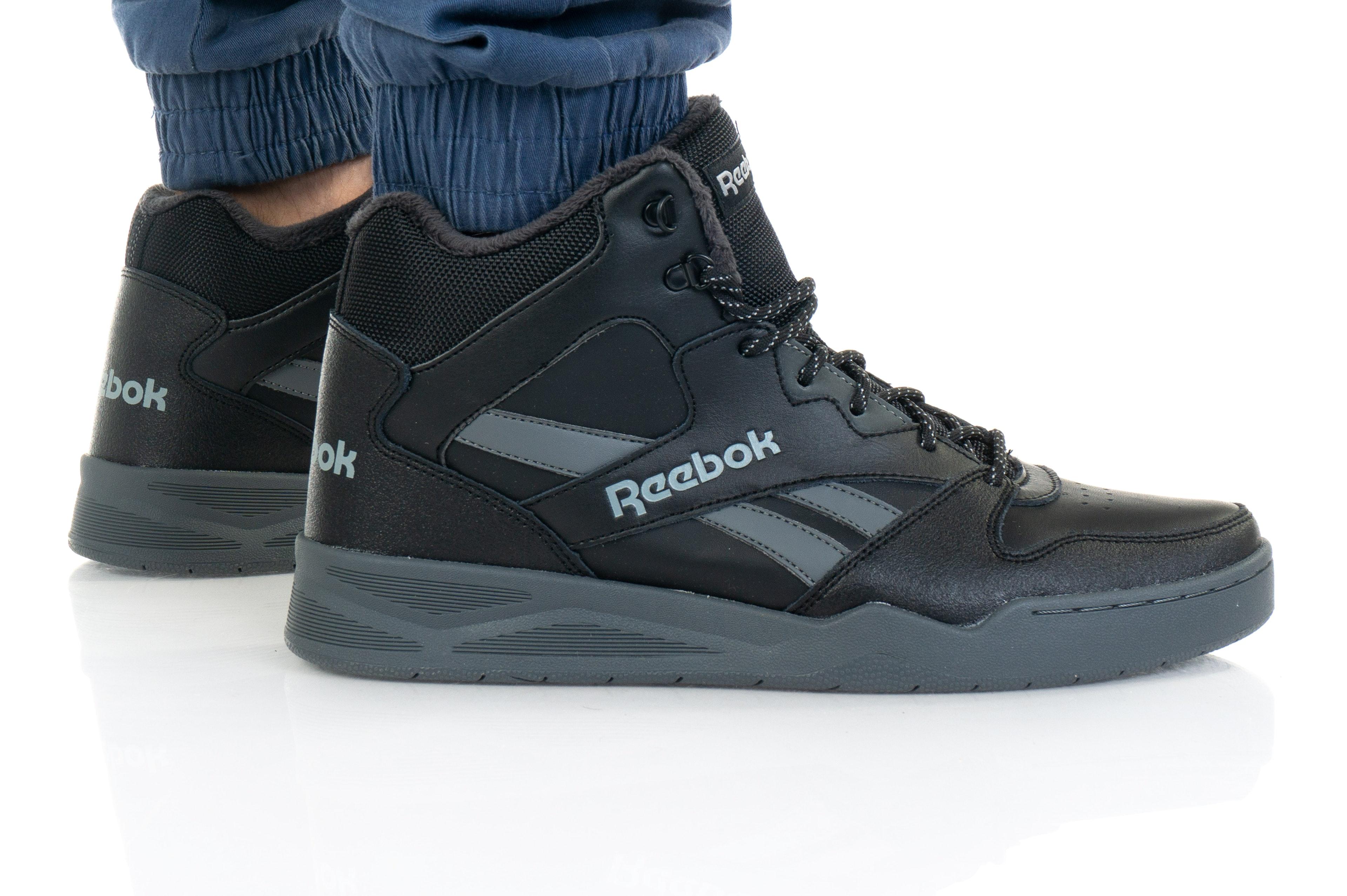 Reebok ROYAL BB4500 HI2 FW0878