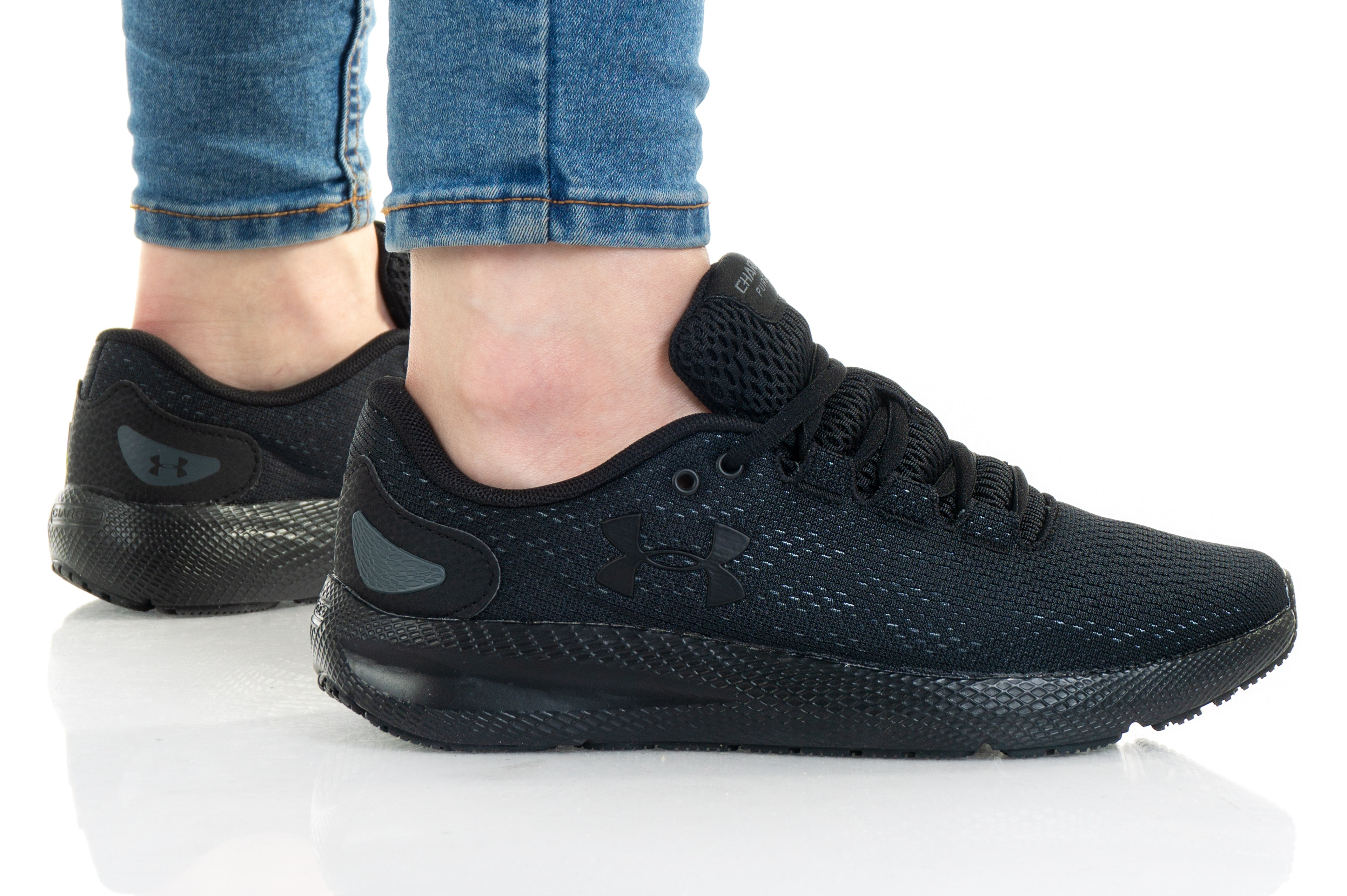 Under Armour Charged Pursuit 2 3022604-002