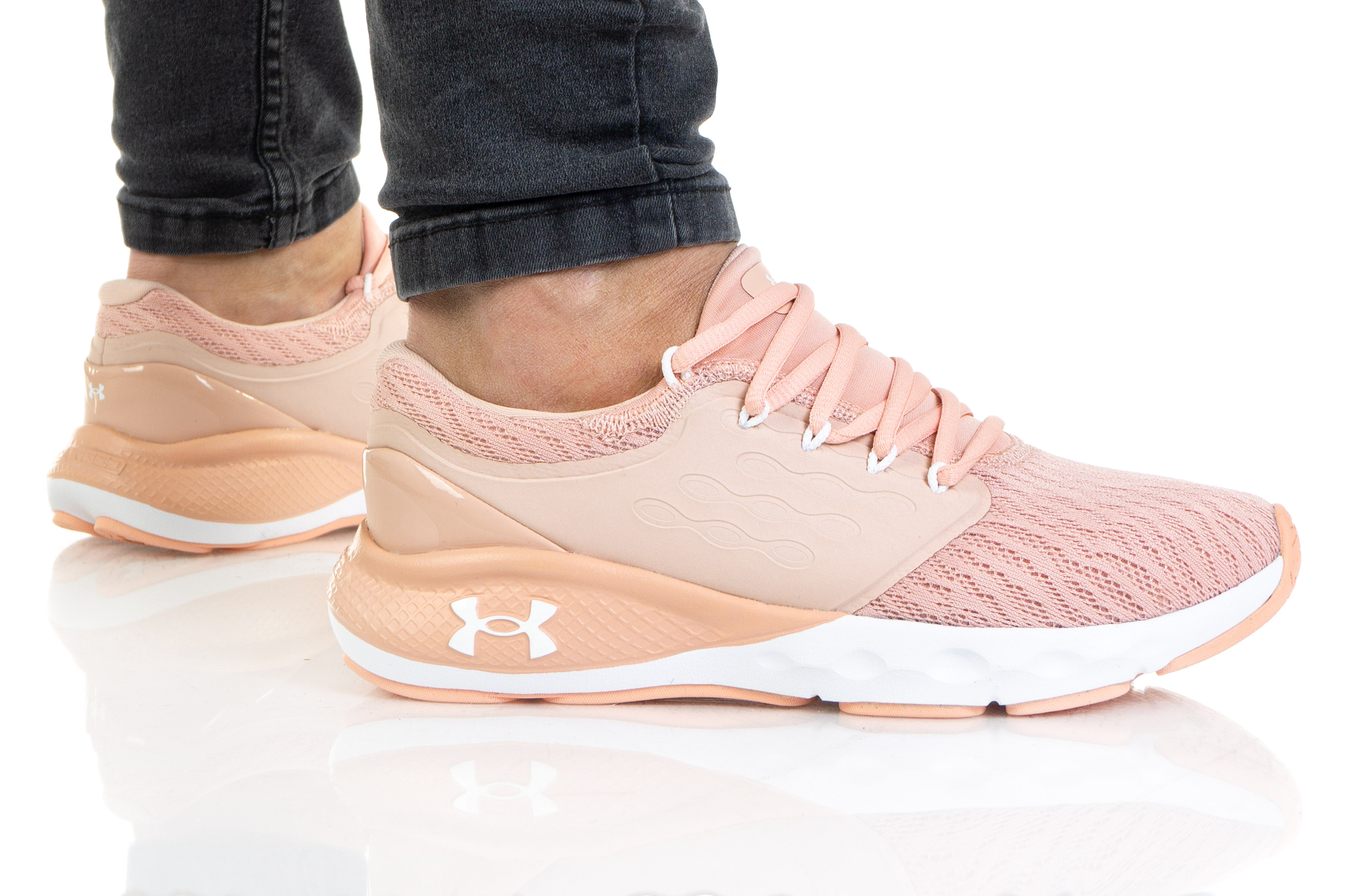 Under Armour UA W Charged Vantage 3023565-601