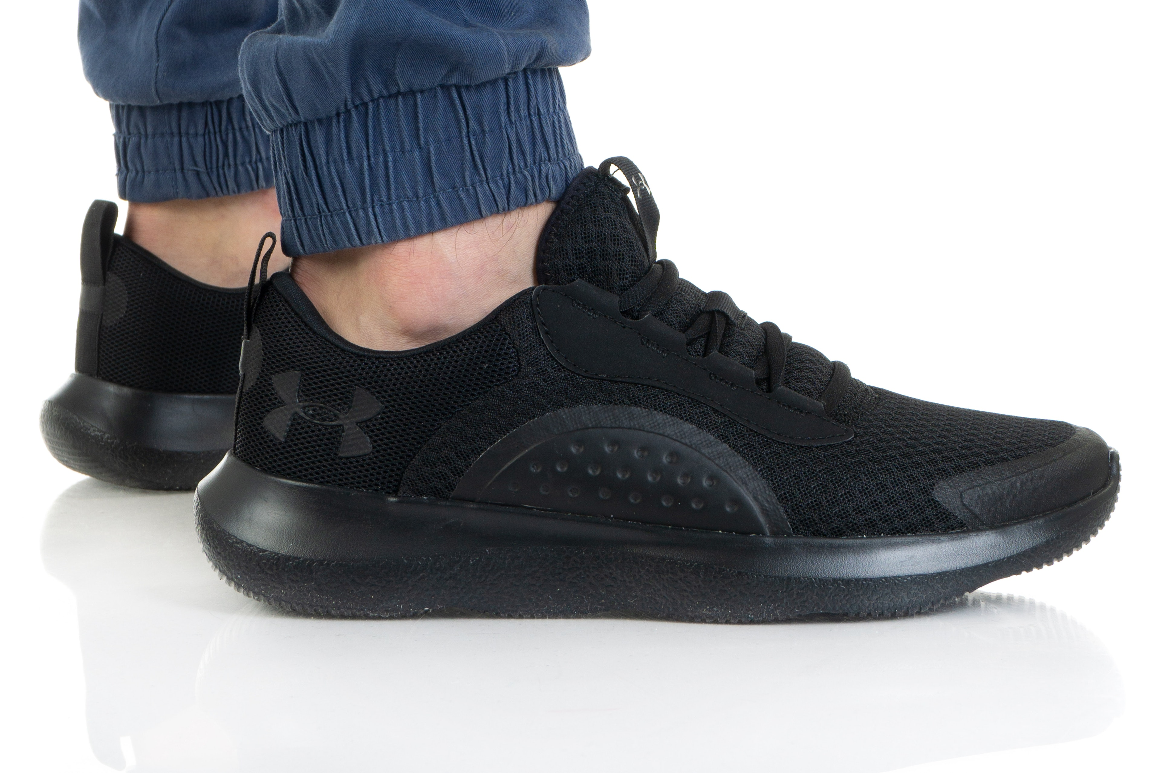Under Armour UA Victory 3023639-003