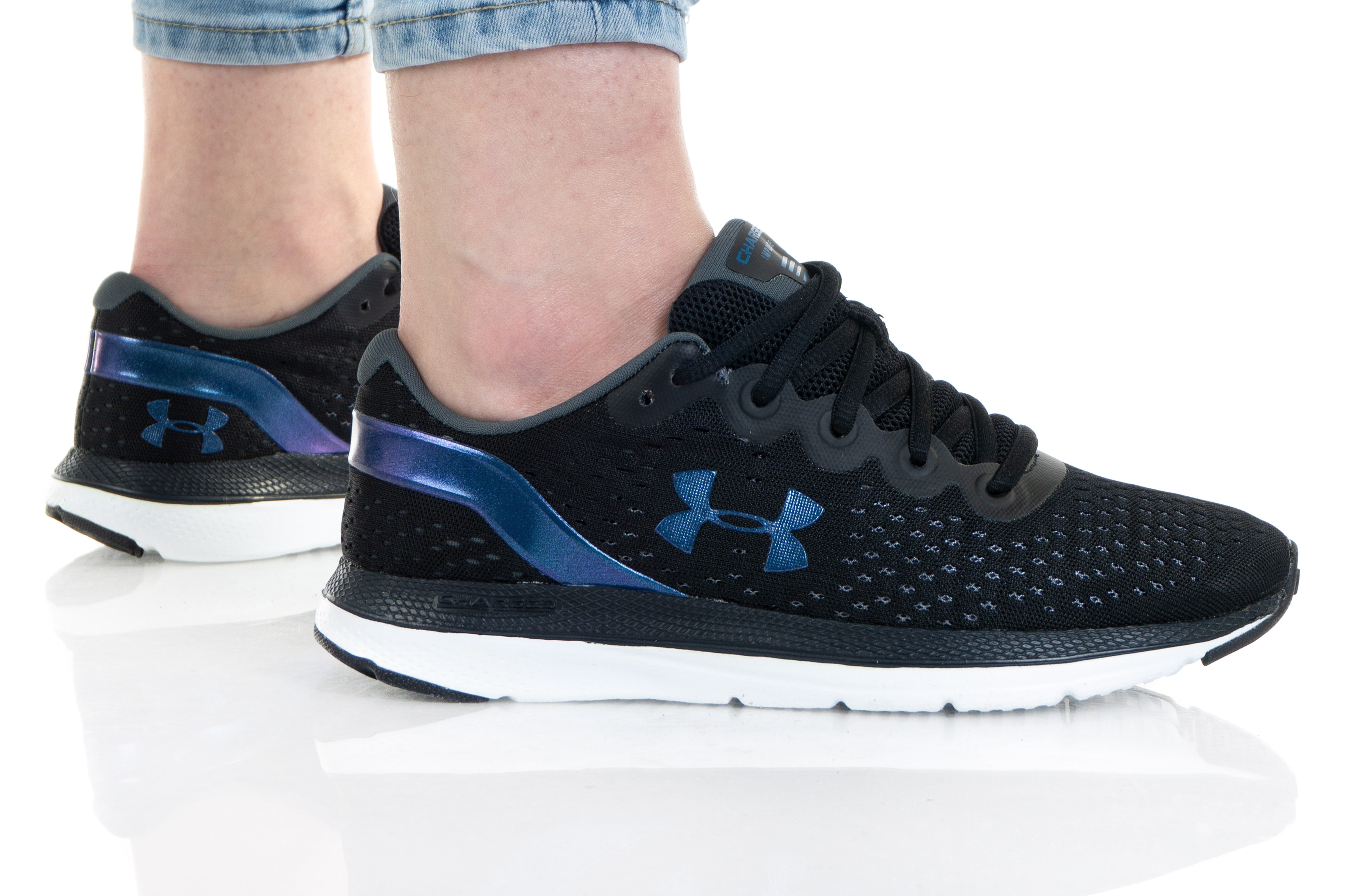 Under Armour Charged Impulse Shft 3024444-001