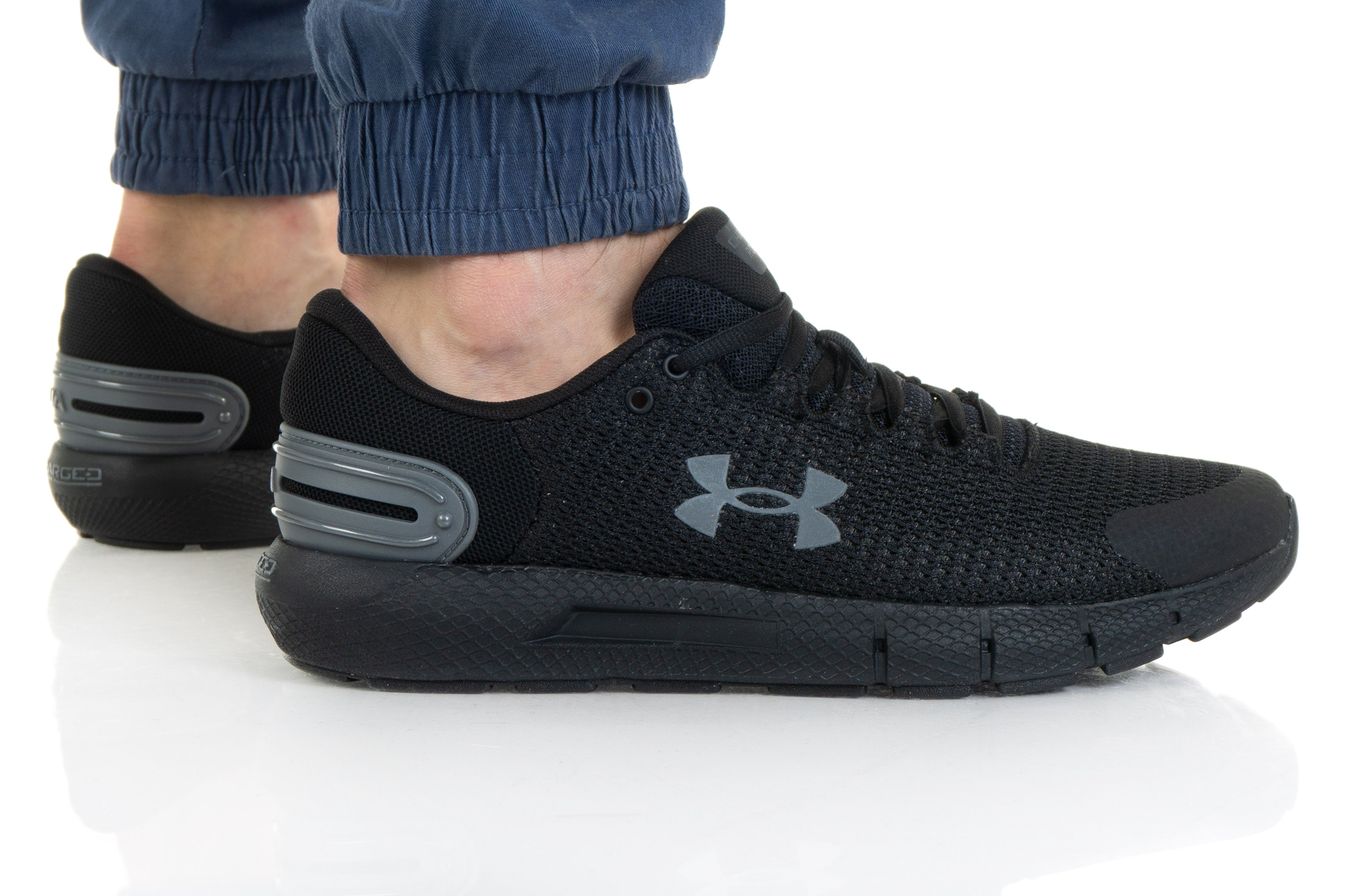 Under Armour UA Charged Rogue 2.5 RFLCT 3024735-001